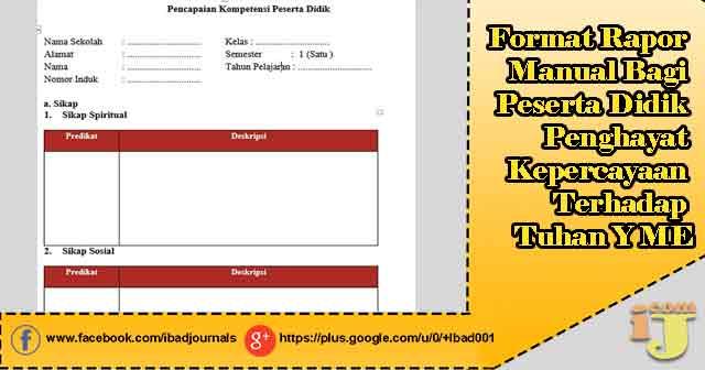 Format Rapor Manual Bagi Peserta Didik Penghayat Kepercayaan Terhadap Tuhan YME