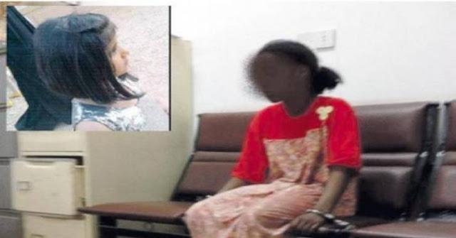 'نحرت طفلةً وتركتها تغرق في دمائها' ..ماذا فعلت بها السلطات السعودية؟ جريمة ارتكبتها خادمة اثيوبية!!