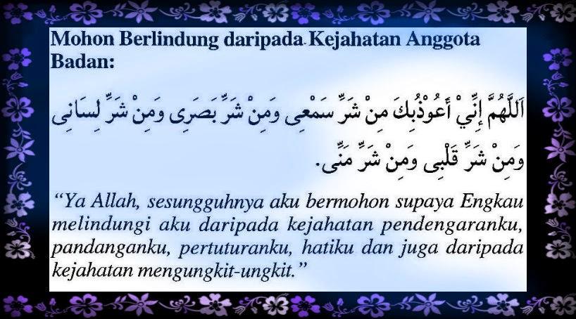Alhamdulillah Doa Mohon Perlindungan Dari Syaitan