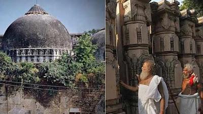 संतों की सरकार को चुनौती 6 दिसंबर से शुरू होगा राम मंदिर का निर्माण