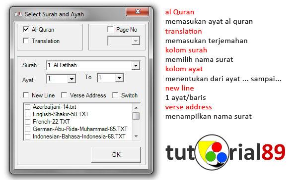 Cara cepat memasukan ayat al quran ke dalam Microsoft word