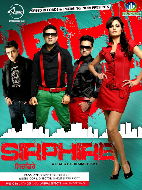 Sirphire Box Office Collection First Day
