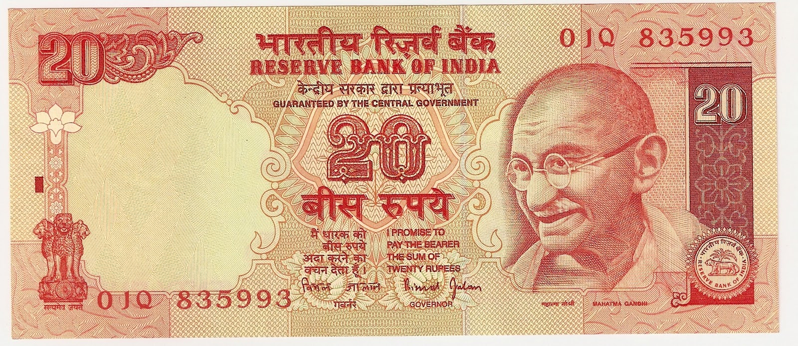 Indian Bundle Rs 10 Rupees Governor R RAJAN Signature 100 Notes 2013 UNC