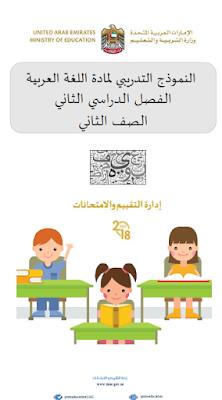 http://sis-moe-gov-ae.arabsschool.net/2018/03/2017-2018_82.html