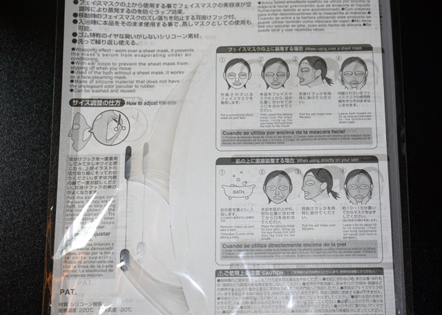 Daiso Silicone Cover Mask