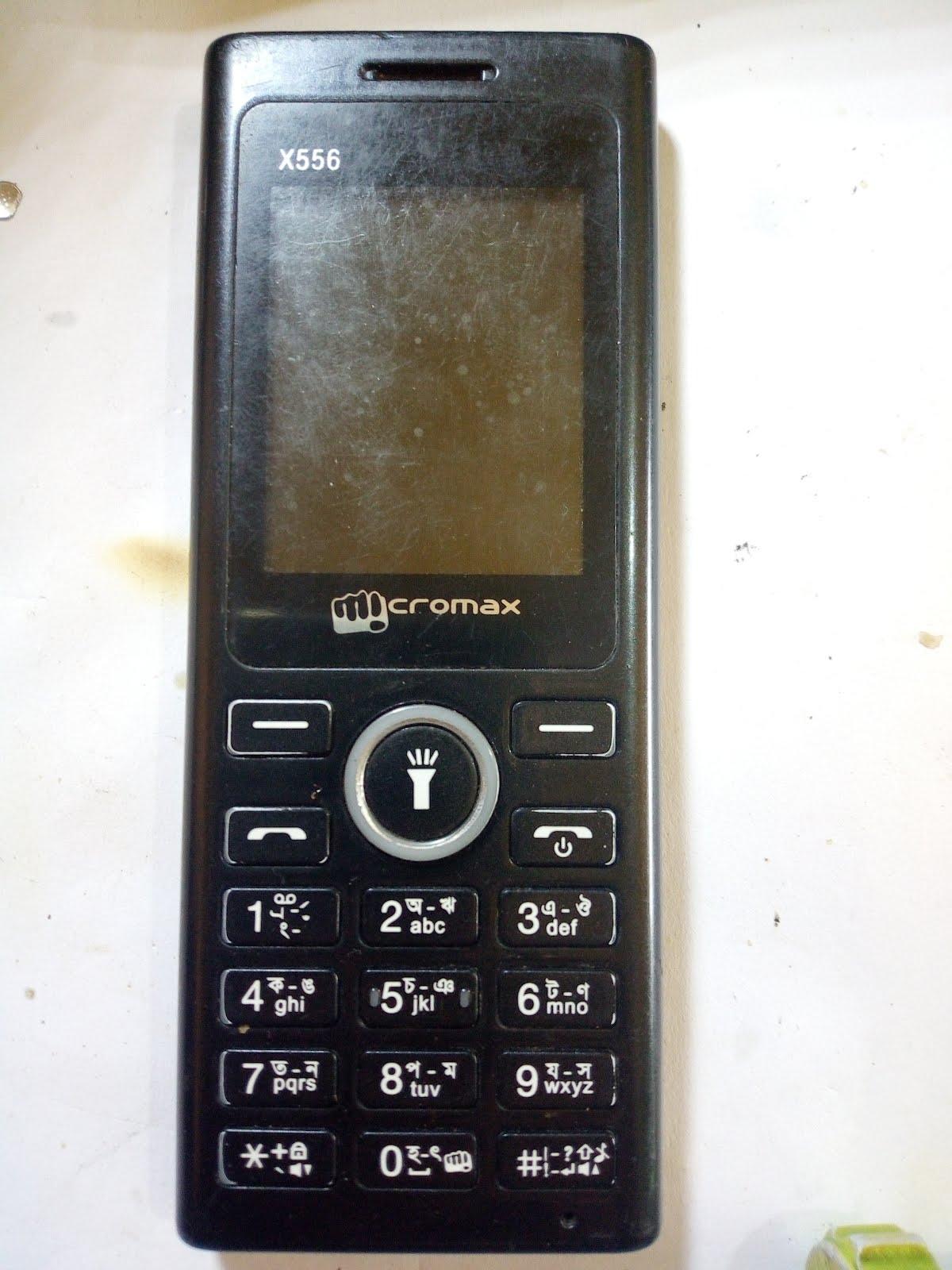 micromax X556 Firmware www.gsmnote.blogspot.com