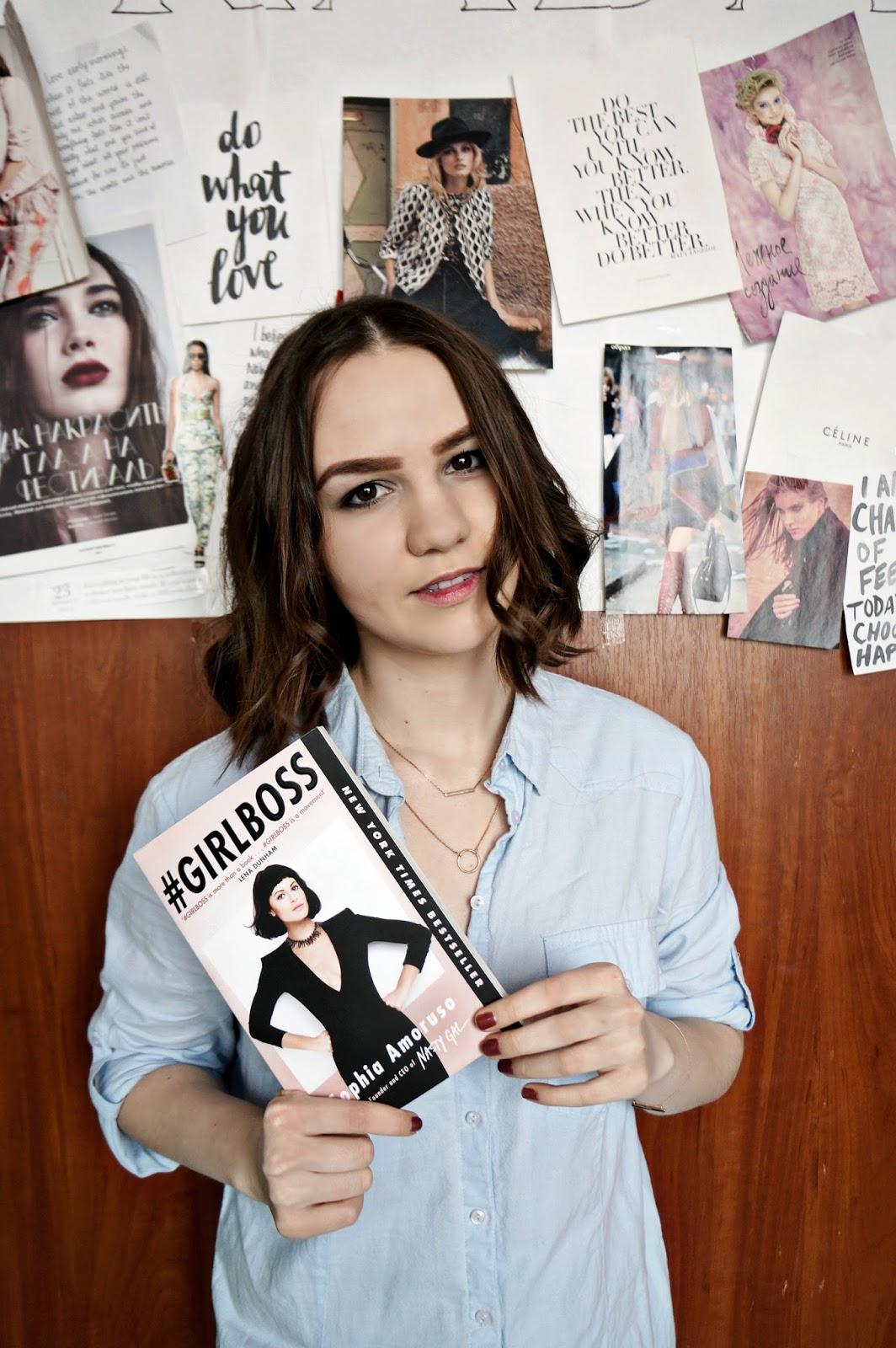 Alina Ermilova | Blogger | #GIRLBOSS