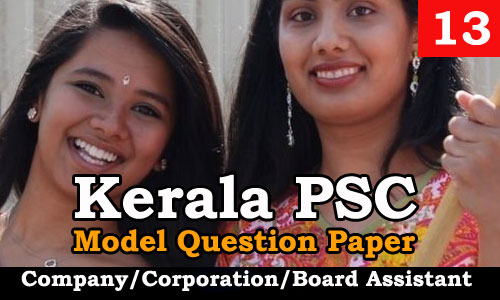Model Question Paper Company Corporation Board Assistant - 13