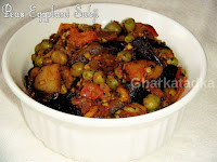 Peas Eggplant Subji
