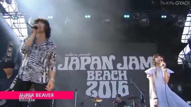 Super Beaver feat Mami Scandal Band