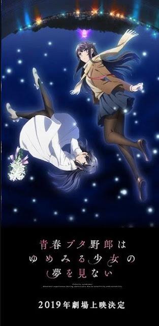 Corto promocional para la película de Seishun Buta Yarou wa Yume-Miru Shōjo no Yume wo Minai!!