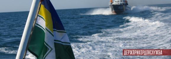Навчальний центр Морської охорони створено в Ізмаїлі