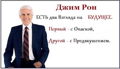 ДЖИМ РОН АУДИОКНИГИ СКАЧАТЬ БЕСПЛАТНО