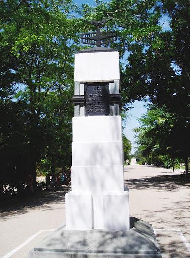 Памятный знак в Севастополе в честь 100-летия изобретения радио Поповым