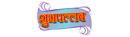 शुभपल्लब - Shubhapallav - Hindi Online Portal