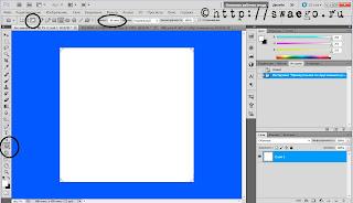 Создание своих иконок в Photoshop CS5