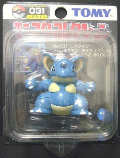 Nidoqueen Pokemon figure Tomy Monster Collection black package series