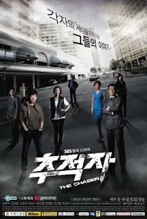 SINOPSIS The Chaser Episode 1-Terakhir (Drama Korea)