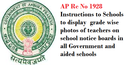 AP Rc No 1928 Instructions to Schools to display grade wise photos of teachers on school notice boards in all Government and aided schools /2016/05/ap-rc-no-1928-instructions-to-schools-display-grade-wise-photos-of-teachers-on-school-notice-boards-government-and-aided-schools.html