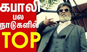 Kabali soundtrack breaks all records, becomes No 1 top seller on iTunes | Rajinikanth