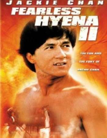 fearless hyena 2 full movie in hindi