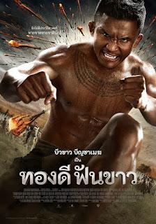 Thong Dee Fun Khao (2017) นายทองดีฟันขาว