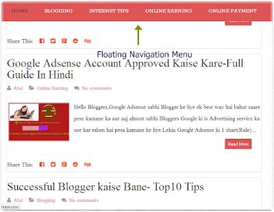 Blogger blog me Floating menu kaise banaye