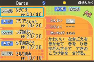 pokemon deneb procyon screenshot 10