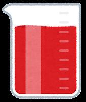 ビーカーに入った液体のイラスト(赤)
