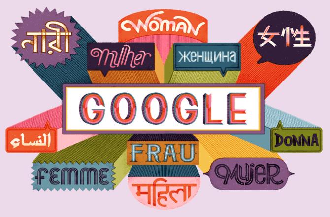 Google Doodle Celebrates International Women's Day 2019