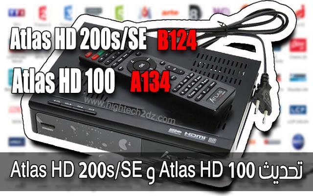 أخر تحديث لجهاز الاستقبال الرقمي Atlas HD 200s/SE و Atlas HD 100 بتاريخ اليوم