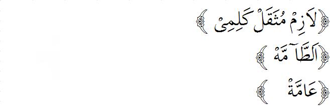 Mad Lajim MutsaQol Kalimi