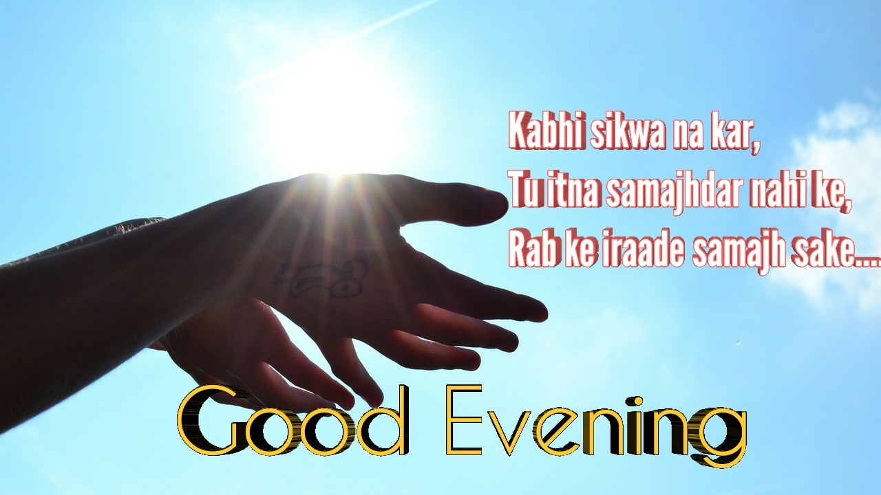good evening lovely images