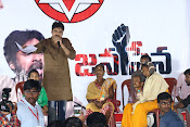 Pawan Kalyan at Ichapuram Jansena meeting photos-thumbnail-7