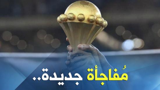 5 منتخبات عربية في «كان» للمرة الأولى