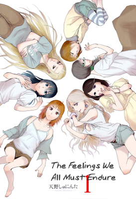 The feelings we all must endure ( Watashi Sekai o Kouseisuru Chiri no You na Nani ka) de Shuninta Amano