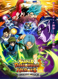 Dragon Ball Heroes الحلقة 06 مترجم اون لاين