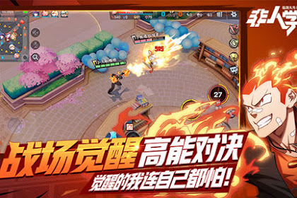 Siap Saingi Mobile Legends, NetEase Siapkan Versi Global dari Game MOBA Non-Human Academy!