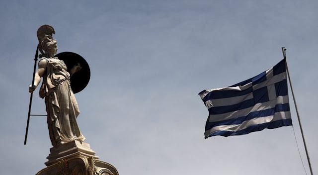 Η Ελλάδα δεν είναι αποικία