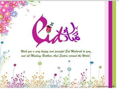 Happy Eid Mubarak SMS Messages 2016