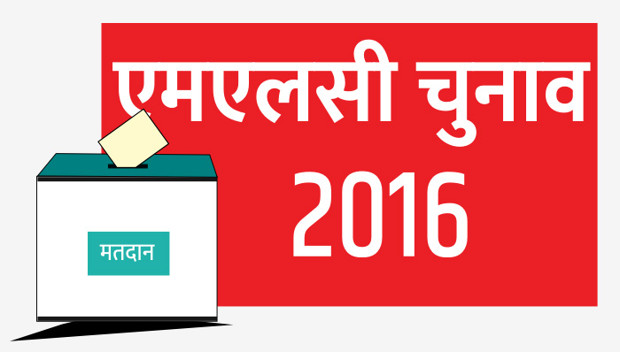 mlc-election-moradabad-bijnore-2016
