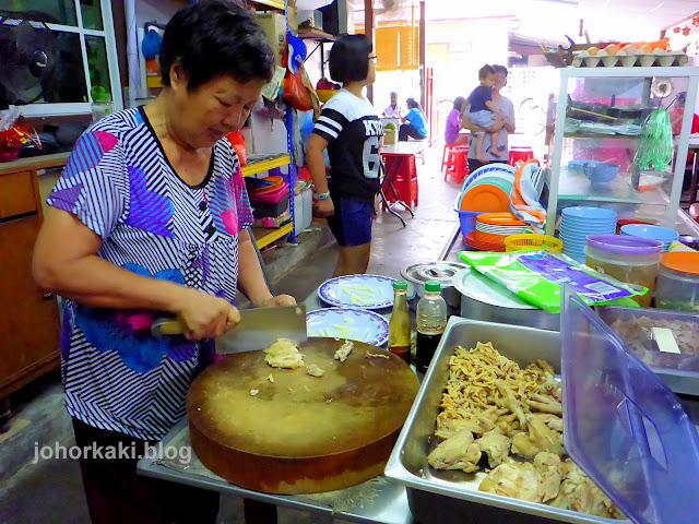 Hometown-Flavours-拉美士雞絲粥六味湯-Labis-Chicken-Porridge