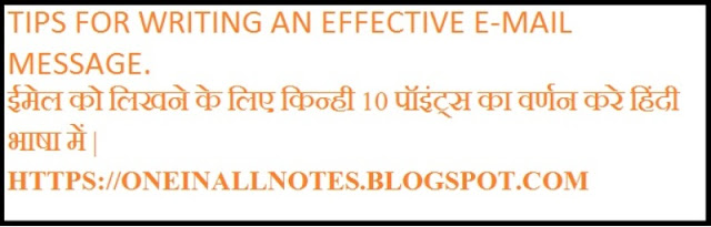 TIPS FOR WRITING AN EFFECTIVE EMAIL