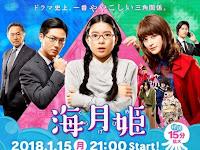 SINOPSIS Kuragehime Episode 1 - 10 Selesai