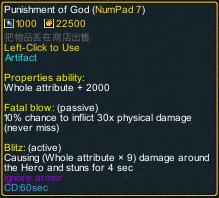 one piece marine defense versi 2.51 item Punishment of God detail