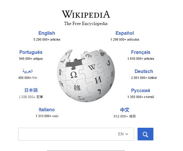 المحتوى العربي فقير على الانترنت وعلى ويكيبيديا