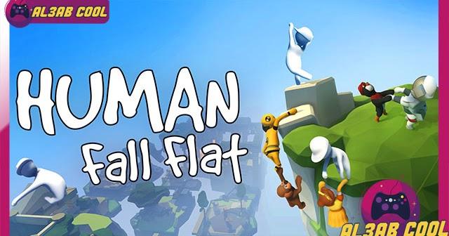 تحميل لعبة human fall flat