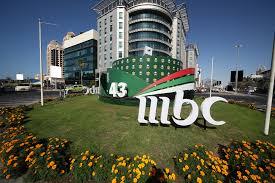 تردد قناة ام بي سي الامارات - MBC-UAE tv frequency