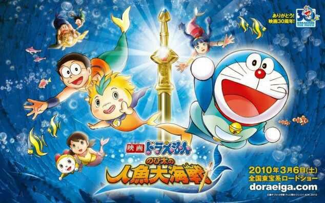 Doraemon Movie 30: Nobita no Ningyo Daikaisen BD Sub Indo