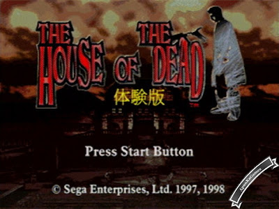 The House of the Dead 1 Screenshots
